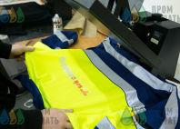Желто-синие рабочие куртки с логотипом «SRKconsalting»