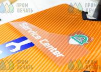 Оранжевыя футбольная форма с логотипом «SCREENPHONE»