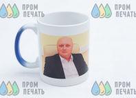 Кружка с фотографией мужчины к 60-летию