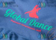 Темно-синие рюкзаки с логотипом «Global Dance»