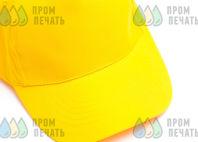 Желтые бейсболки с изображениеи «силуэта г. Магадан»