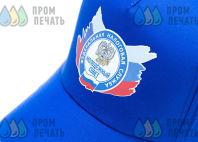 Синие бейсболки с логотипом «Молодежный совет ФНС»
