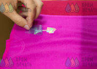 Розовые детские боди с логотипом «ДИНАСТИЯ»