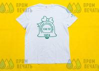 Белые футболки с логотипом «СШ 32»