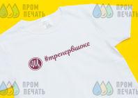 Белые футболки с изображением буквы «Щ» в круге