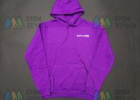 Фиолетовые толстовки с надписью «delivery one»