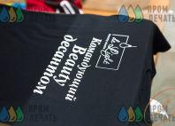 Черные футболки с логотипом «Командующий бьюти десантом»