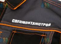 Рабочие куртки с надписью «СПЕЦМОНТАЖСТРОЙ»