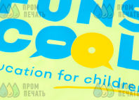 Желтые детские жилеты с логотипом «FUNSCOOL»