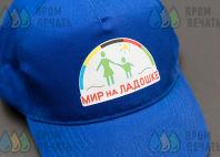 Синие бейсболки с логотипом «МИР НА ЛАДОШКЕ»