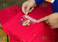Красные футболки-поло с логотипом «ГИДРОФОРС»