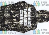 Ветровка с логотипом «Мансуровское Рыбоводное Хозяйство»