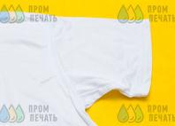 Белые футболки с надписью «Норди-Палки»