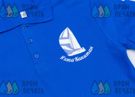 Футболки-поло клиента с логотипом «ЯХТА КАПИТАН»