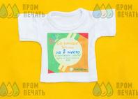 Белые детские футболки с рисунком с логотипом «СК Ромашково»