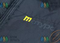 Черные куртки с логотипом «ШАТУРА»