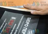 Черные сумки с текстом «Бюро переводов»