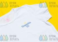 Белые женские футболки с изображение «Hoegarrden»