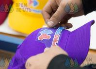 Сиреневые бейсболки с логотипом «ТЕРМО ФОРМ»