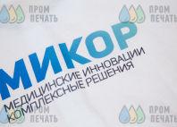 Белые футболки-поло с надписью «МИКОР»