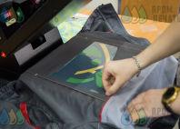 Серые рабочих куртки с надписью «БИН»