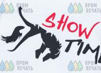 Белые толстовки с логотипом «SHOW TIME»
