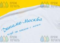 Белые футболки с логотипом «Динамо-Москва»