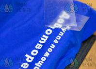 Синие футболки-поло с логотипом «ДОБРОТВОРЕЦ»
