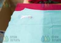 Голубые детские боди с логотипом «ДИНАСТИЯ»