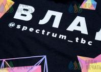 Черная футболка с изображением «Влад» – фотографии других готовых заказов от фирмы «Пром-Печать»