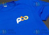 Синие футболки с логотипом «pbo»