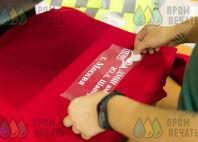 Красные толстовки с логотипом «ДМШ им. Шапорина»