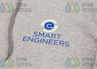 Серые толстовки с лого и надписью «SMART ENGENEERS»