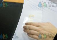 Белые зонты с логотипом «SAWIN»
