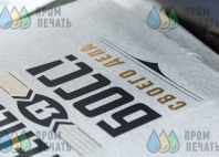 Серые свитшоты с надписью «ТЕПЕРЬ Я БОСС! Своего дела»