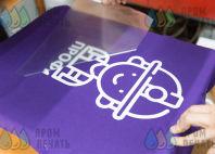 Фиолетовые футболки с принтом «ПРОФИ»
