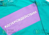 Салатовых свитшоты с логотипрм «Молодая гвардия»
