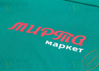 Зеленые фартуки с логотипом «МИРТА МАРКЕТ»