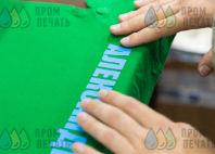 Зеленых футболки с текстом «Александра»