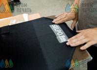 Черные фартуки с логотипом «SELPO.fm»