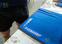 Банданы с надписью «честность PATRIOT»