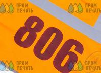 Сигнальные жилеты с текст «806»