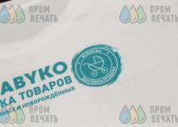 Белые футболки с логотипом «MYBABYKO»