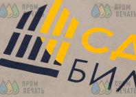 Серые хлопковые футболки с логотипом «СДА БИЛД»