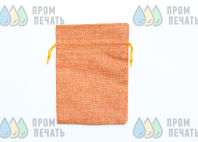 Оранжевые мешочки с логотипом «АУРА»