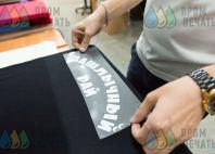 Черные футболки с текстом «Шашлычный рай»