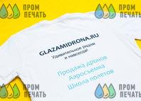 Белые футболки с надписью и логотипом «GLAZAMIDRONA»