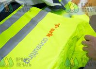 Желтые плащи с логотипом «SRKconsalting»