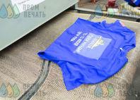Синие футболки с изображением «С юбилеем, родной Магадан»