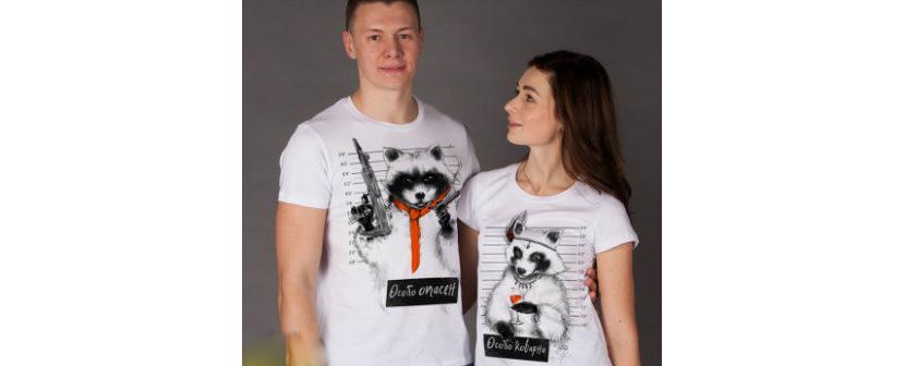 Фото парных прикольных футболок с енотами грабителями